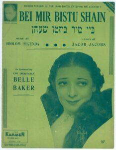 Bei Mir Bistu Shain - Belle Baker